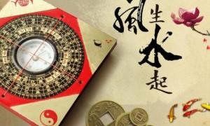 江西杨公风水堂常年风水授徒