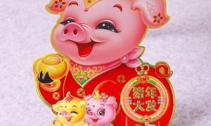 属猪生肖人2021年每月运势