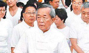 泰国白龙王周钦南