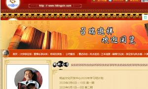 赣州玉尺堂弟子班常年招生广告