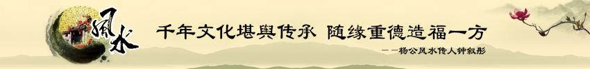 赣州风水师