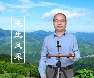 中国风水师