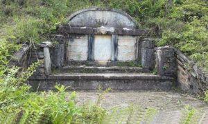 风水状元廖文政墓