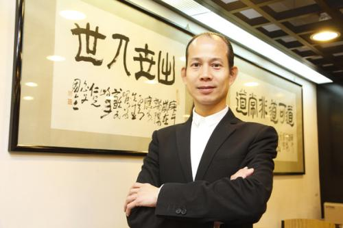 香港易学大师苏民峰