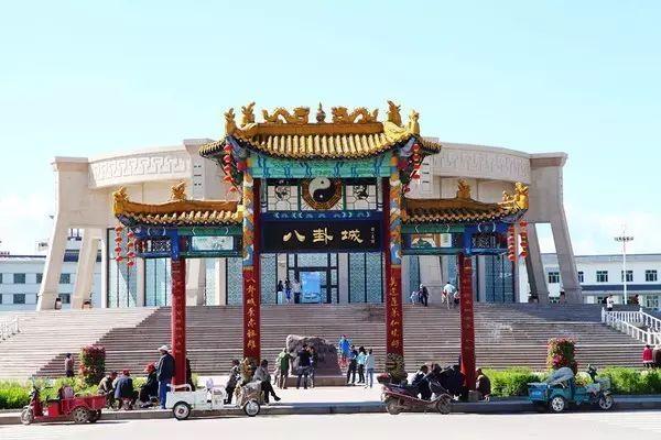 中国最神奇的城市
