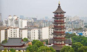 南昌风水塔
