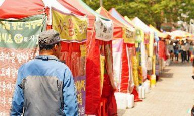 韩国算命一条街