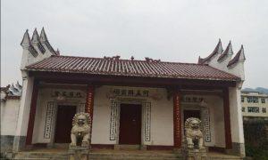 杨公勘择江西宁都青塘何氏家庙