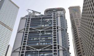 香港汇丰银行