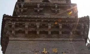 安徽六安风水故事北门锥子和南门锥子