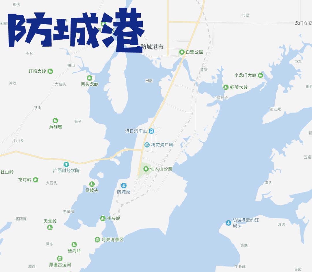 防城港地理